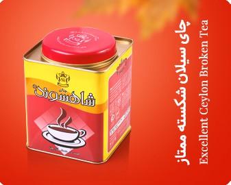 چای دارجلینگ